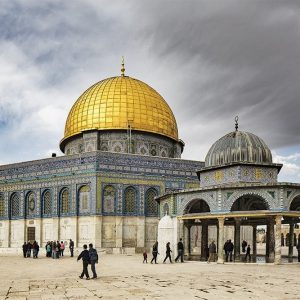 Color Photograph, Mosque, Temple Mount, Middle East, Islam, Muslim, Israel, Dome of the Rock, Jerusalem