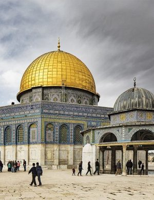 Color Photo Print Mosque Temple Mount Middle East Islam Islamic Byzantine Ottoman Abbasid Umayyad Architecture Muslim Dome Rock Jerusalem Travel