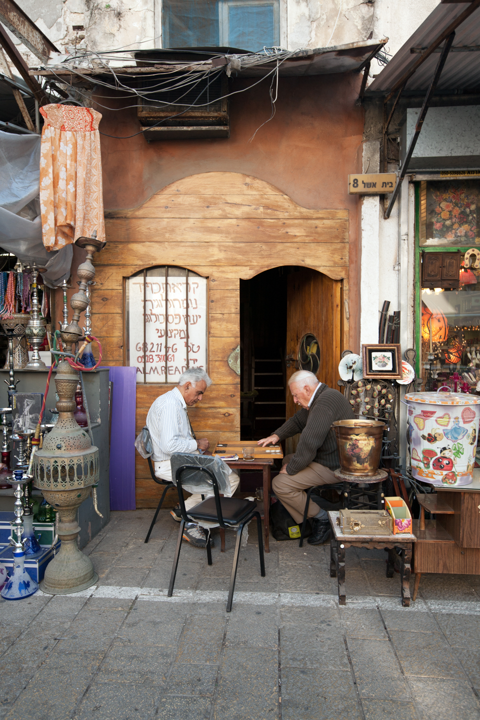 Color, Photography, Tel Aviv, Middle East, Backgammon Players, Jaffa, Israel, February 4, 2009